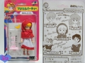 akazukin-chacha-adorabile-lily-action-figure-takara-magical-party-2