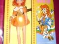 bia-la-sfida-della-magia-majokko-megu-chan-doll-bambola-23cm-new-gioco-roma