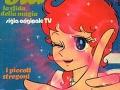 bia-la-sfida-della-magia-majokko-megu-chan-sigla-originale-tv-lp-dsco-vinile-i-piccoli-stregoni