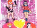 pretty-cure-honoka-cure-black-figure-tedesche-bandai