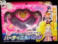 pretty-cure-max-heart-heartiel-baton-shiny-luminous-scettro-bandai