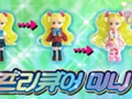 pretty-cure-max-heart-shiny-luminous-doll-bambola-mini-korean-coreana