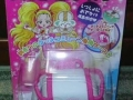 pretty-cure-max-heart-shiny-luminous-touch-commune-pollun-bandai-carry-pouch