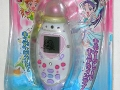 pretty-cure-splash-star-Bloom-crystal-commune-bandai