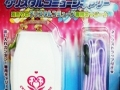 pretty-cure-splash-star-Bloom-crystal-commune-carry-bandai