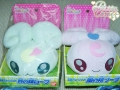 pretty-cure-splash-star-mupu-fupu-plush-pupazzo-bandai
