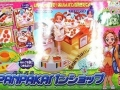 pretty-cure-splash-star-panpakapan-shop-playset-doll-bandai