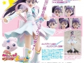 pretty-cure-splash-star-windy-gutto-kuru-figure-collection