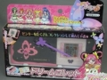 yes-pretty-cure-5-dream-collect-bandai