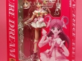 yes-pretty-cure-5-dream-cure-sh-figuarts-bandai