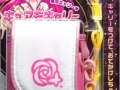 yes-pretty-cure-5-gogo-cure-mo-carry