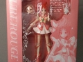 yes-pretty-cure-5-rouge-cure-sh-figuarts-bandai