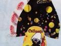 calimero-articolo-pubblicita-catalogo-4