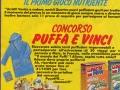 Puffi-articolo-pubblicita-catalogo-4