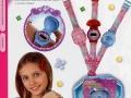 jewel-pet-articolo-pubblicita-catalogo-20