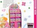 jewel-pet-articolo-pubblicita-catalogo-21