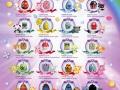 jewel-pet-articolo-pubblicita-catalogo-3