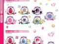 jewel-pet-articolo-pubblicita-catalogo-4