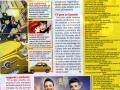 lupin-articolo-pubblicita-catalogo-2