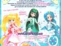 mermaid-melody-articolo-pubblicita-catalogo-15