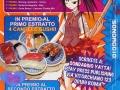 mew-mew-articolo-pubblicita-catalogo-2
