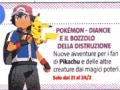 pokemon-articolo-pubblicita-catalogo-4