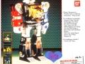 power-rangers-super-sentai-articolo-pubblicita-catalogo-10