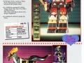 power-rangers-super-sentai-articolo-pubblicita-catalogo-11