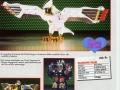 power-rangers-super-sentai-articolo-pubblicita-catalogo-12