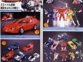 power-rangers-super-sentai-articolo-pubblicita-catalogo-22
