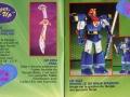 power-rangers-super-sentai-articolo-pubblicita-catalogo-26