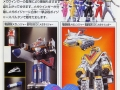 power-rangers-super-sentai-articolo-pubblicita-catalogo-34