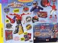power-rangers-super-sentai-articolo-pubblicita-catalogo-38