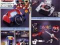power-rangers-super-sentai-articolo-pubblicita-catalogo-39