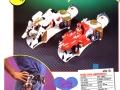 power-rangers-super-sentai-articolo-pubblicita-catalogo-7