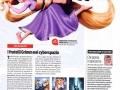 rapunzel-articolo-pubblicita-articolo-10