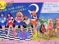 sailor-moon-articolo-pubblicita-catalogo-103