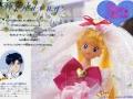 sailor-moon-articolo-pubblicita-catalogo-105