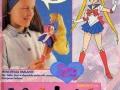 sailor-moon-articolo-pubblicita-catalogo-112