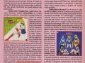 sailor-moon-articolo-pubblicita-catalogo-140
