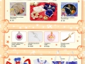 sailor-moon-articolo-pubblicita-catalogo-148