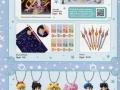 sailor-moon-articolo-pubblicita-catalogo-149