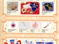 sailor-moon-articolo-pubblicita-catalogo-31