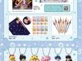 sailor-moon-articolo-pubblicita-catalogo-32