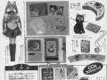 sailor-moon-articolo-pubblicita-catalogo-43