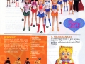 sailor-moon-articolo-pubblicita-catalogo-53