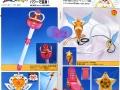 sailor-moon-articolo-pubblicita-catalogo-60