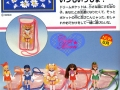 sailor-moon-articolo-pubblicita-catalogo-63