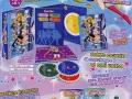 sailor-moon-articolo-pubblicita-catalogo-71