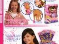 sailor-moon-articolo-pubblicita-catalogo-88